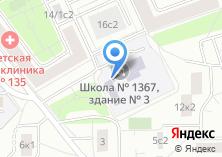 Компания «Средняя общеобразовательная школа №478» на карте
