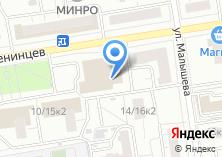 Компания «МигТранс» на карте