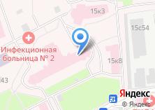 Компания «Инфекционная клиническая больница №2» на карте