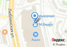 Компания «Aminobar» на карте