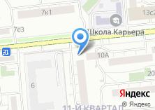 Компания «Магазин цветов на Краснодарской» на карте