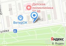 Компания «Транссигналстрой» на карте