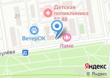 Компания «Охрана» на карте
