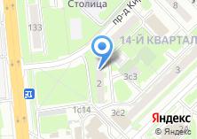 Компания «Нальчик» на карте