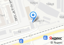Компания «Служба вежливой доставки» на карте