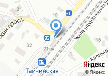 Компания «Тайнинская» на карте
