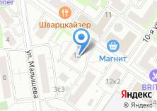 Компания «Модус-О» на карте