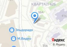 Компания «Артакс» на карте