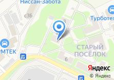 Компания «Мини-Отель Спасатель» на карте