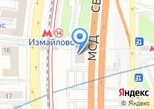 Компания «Автокомбинат №25» на карте