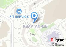 Компания «СтомСити» на карте