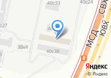 Компания «Химкомпозит» на карте