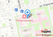 Компания «Домодедовская городская организация профсоюза работников здравоохранения» на карте