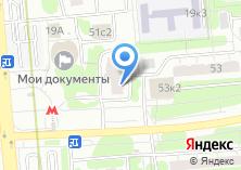Компания «Олнес» на карте