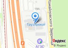 Компания «Sound Form» на карте