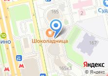 Компания «ШАТУРА» на карте