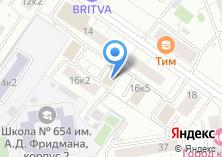Компания «Sports Services» на карте