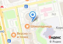 Компания «Saperavi» на карте