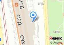 Компания «Дарина - фабрика резиновой обуви» на карте
