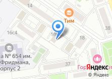 Компания «Территориальная избирательная комиссия района Текстильщики» на карте