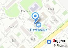 Компания «Магазин хозтоваров на ул. Верхние Поля» на карте