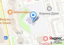 Компания «Средняя общеобразовательная школа №1904» на карте