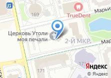 Компания «Утоли моя печали» на карте