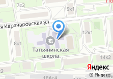 Компания «Татьянинская школа» на карте