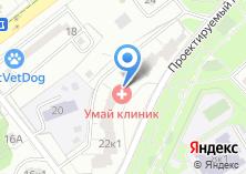 Компания «Умай Клиник» на карте
