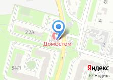 Компания «Строящееся административное здание по ул. Советская (г. Домодедово)» на карте