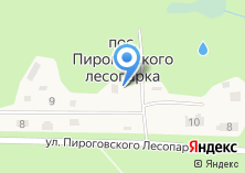Компания «МАГАЗИН АВТОЗАПЧАСТИ PARTSBAY» на карте