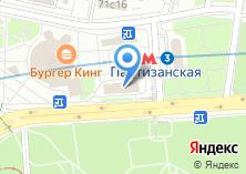 Компания «ПЕГАС-авто» на карте