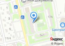 Компания «Почтовое отделение №142005» на карте