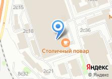 Компания «БЭСТ ЛОГИСТИКА» на карте