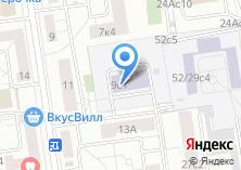 Компания «Средняя общеобразовательная школа №458» на карте