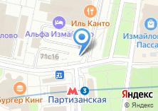 Компания «Статус Тур Отель» на карте