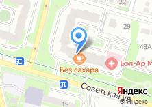 Компания «Строящийся жилой дом по ул. Советская (г. Домодедово)» на карте