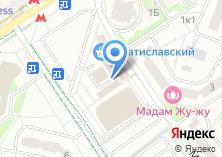 Компания «Магазин орехов и сухофруктов» на карте
