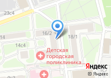 Компания «Молочно-раздаточный пункт №2 Детская поликлиника №13» на карте