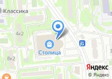 Компания «Мастер-минутка» на карте