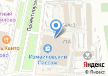 Компания «Крым is» на карте