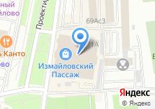 Компания «Ремонт окон Партизанская» на карте
