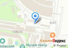 Компания «Самовары России» на карте