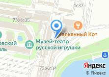 Компания «Милитарка» на карте
