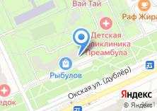 Компания «Магазин цветов на Окской» на карте