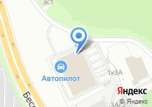 Компания «Дейра-авто» на карте
