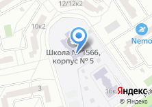 Компания «Гимназия №1566» на карте