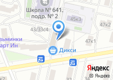 Компания «Магазин оптики на ул. Юных Ленинцев» на карте