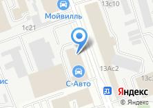 Компания «Интернет-магазин автозапчастей для иномарок» на карте