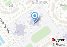 Компания «Центр образования №1462» на карте
